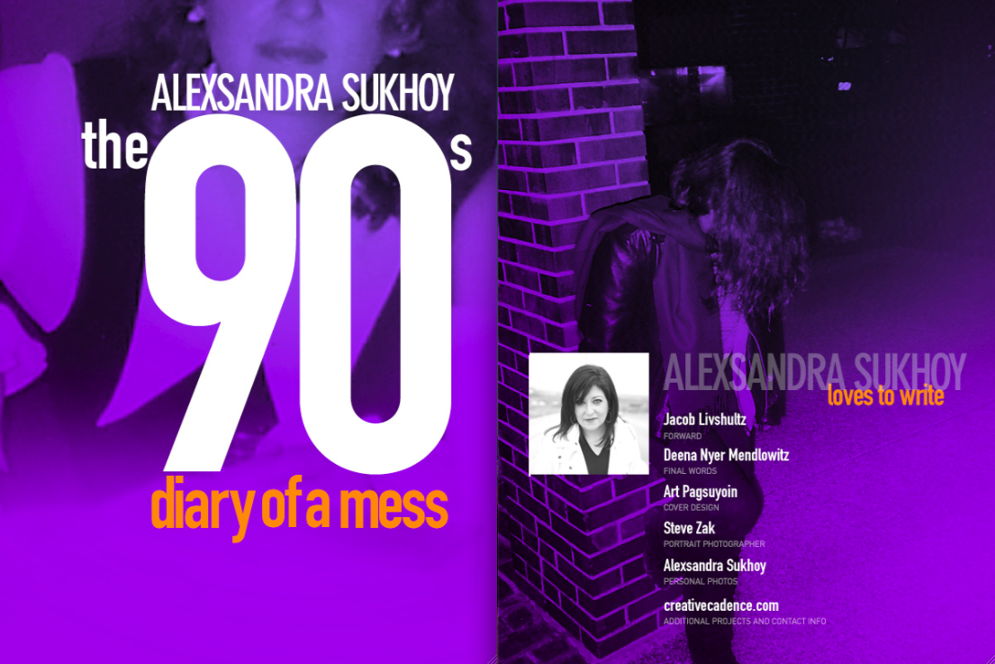 Kindle Book Cover Art ~ The s diary of a mess kindle book cover